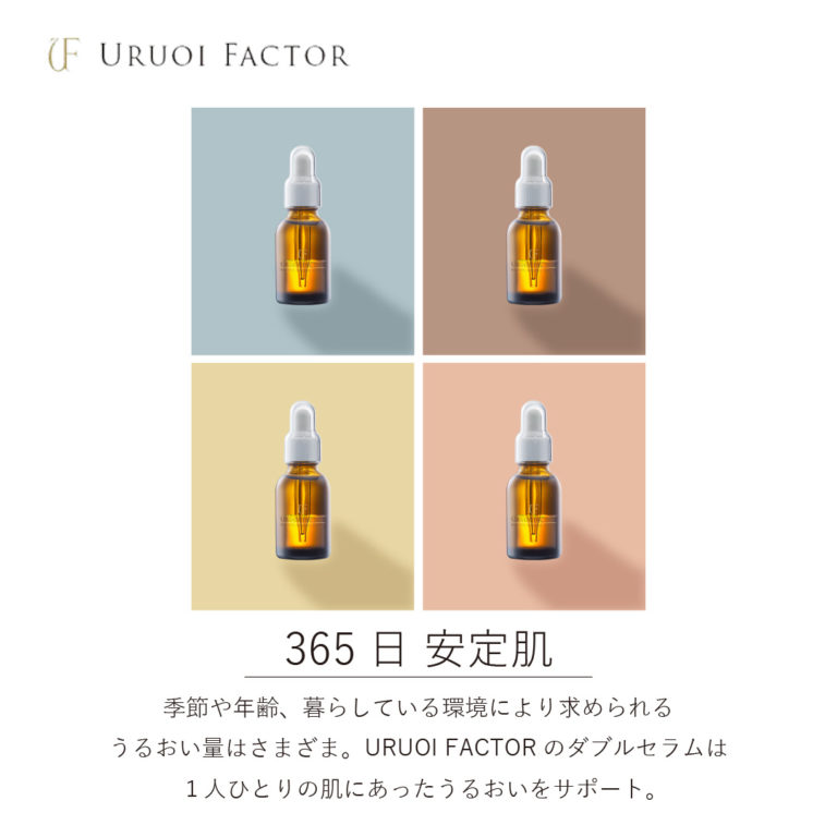 UF-004
